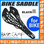 メッシュ ブラック アクセサリー スポーツ サイクリング おしゃれ