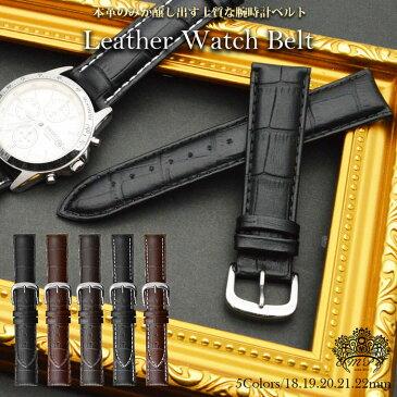 腕時計 ベルト 時計 替えベルト バンド empt スタンダード 尾錠 ブラック ブラウン 黒 茶 18mm 19mm 20mm 21mm 22mm   革ベルト 時計 替えベルト 変え ベルト 送料無料 腕時計 替えバンド ベルト 交換 工具 バネ棒外し 付属