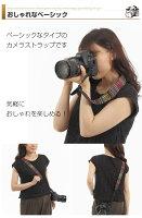 新発売セール【カメラストラップ民族調10種】おしゃれカメラストラップカメラ女子カメラ男子一眼レフストラップかわいいカメラミラーレス紐カメラアクセサリーカメラ小物オリンパスnikoncanonsony