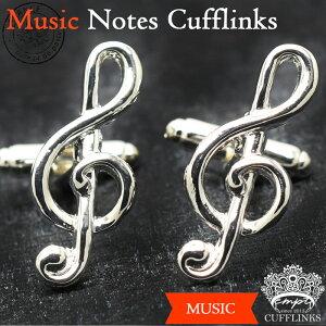ト音記号 音符 カフス シルバー | カフス カフスボタン カフリンクス カフスリンクス 音符 音楽家 変わった 趣味 楽器 シルバー 音楽 楽譜 ミュージシャン ミュージック おもしろい 目立つ プレゼント 仲間