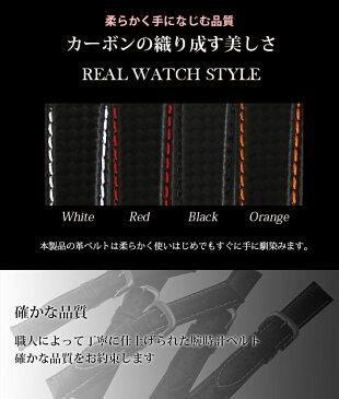 腕時計 ベルト 時計 替えベルト バンド empt カーボン調 ステッチ ブラック レッド ホワイト オレンジ 黒 赤 白 18mm 20mm 22mm | 革ベルト 時計 替えベルト 変え ベルト 送料無料 腕時計 替えバンド ベルト 交換 工具 バネ棒外し 付属