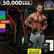 トレーニング チューブ エクササイズ エクササイズバンド ダイエット エクササイズチューブ