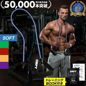 トレーニング チューブ シェイプアップ ダイエット ストレッチ リハビリ フィットネス・トレーニング スポーツ エクササイズチューブ