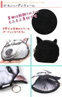 【リアル犬ポーチ】リアルな犬のバッグインパクト大これでおしゃれ番町/