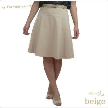 ふわっと広がるシルエットで、女性らしいスカート♪エナメル・リボン型ベルト付サーキュラースカート(L=53)☆ポリエステル・レーヨン・ストレッチ素材♪【あす楽対応】