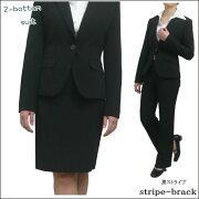 ポリエステル ストレッチ ツーボトム ポケット ワンボタンテーラードスーツ スカート リクルートスーツ ビジネス