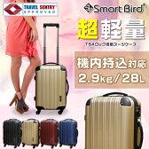 キャリーバッグ SS サイズ スーツケース 機内持ち込み可 超軽量 ファスナータイプ TSA ダイヤル式 1泊に最適 キャリーケース トランク キャリーバック 旅行用バッグ 旅行鞄 機内持込対応 送料無料 あす楽対応
