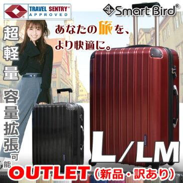 超軽量 スーツケース L サイズ LM サイズ アウトレット 容量拡張OK ダブルファスナー 大容量 100L級 4輪 TSAロック キャリーバッグ キャリーケース キャリーバック 旅行カバン 訳あり 大型 激安 送料無料 あす楽対応