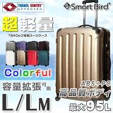 キャリーバッグ LM サイズ キャリーケース L サイズ 大型 超軽量 ファスナー 容量拡張OK TSAロック 158cm以内 スーツケース トランクケース 旅行バッグ 旅行かばん 旅行用品 おしゃれ かわいい 送料無料 あす楽対応