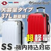 キャリーバッグ SS サイズ スーツケース 機内持ち込み可 超軽量 ファスナータイプ ダイヤルロック 1泊に最適 キャリーケース トランク キャリーバック 旅行バッグ 旅行用品 コインロッカー対応 送料無料 あす楽対応