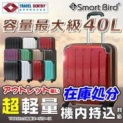 スーツケース 持ち込み ファスナー キャリーバッグ キャリー トランク アウトレット
