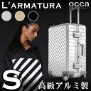 スーツケース S サイズ アルミニウム合金 トランク 小型 ...