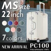 スーツケースMSサイズPC100Flying