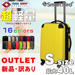 アウトレット キャリーバッグ M サイズ MS サイズ 訳あり 超軽量 拡張ファスナー ABS+PC 鏡面 4輪 TSAロック スーツケース キャリーケース トランクケース トランク 旅行用かばん 激安 おしゃれ