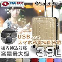U5000 スマホ充電機能搭載 スーツケース