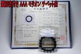 天空の秘境 チベット産 AAA モリオン ブレスレット 腕周り170mm 粒径12mm 天然黒水晶モリオン 黒水晶 パワーストーン