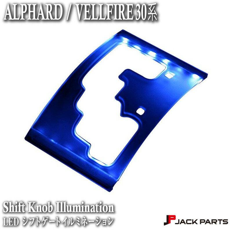 内装パーツ, シフトブーツ  30 30 LED AVEST LED toyota ALPHARD30 VELLFIRE 30