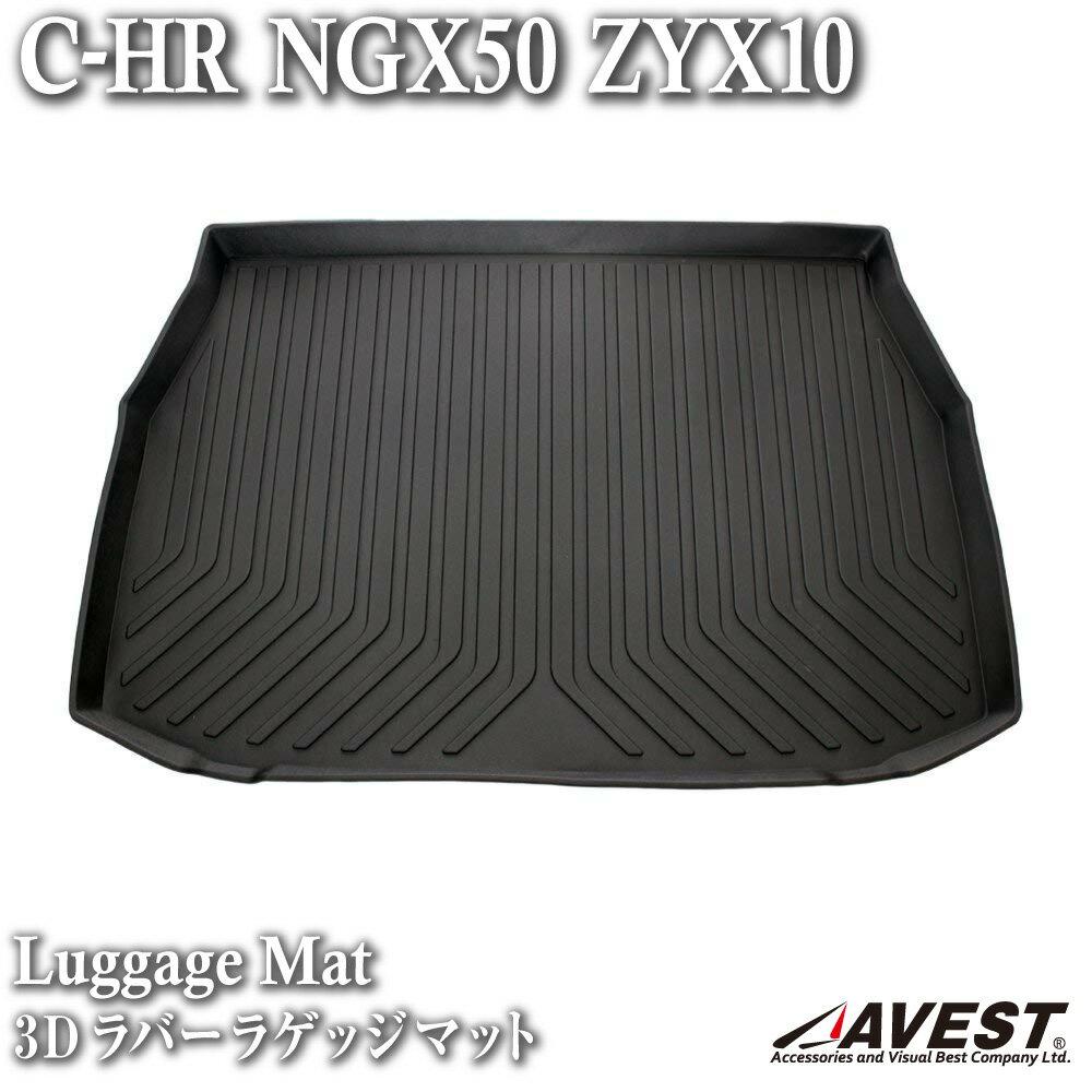 アクセサリー, フロアマット TOYOTA C-HR NGX50 ZYX10 3D