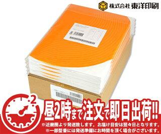 FJA210FH-1OAラベル医療機関向け再剥離ラベル(83.8×42.3mm12面付けA4判)1梱(医療機関向け再剥離タイプ、上質紙ラベル)