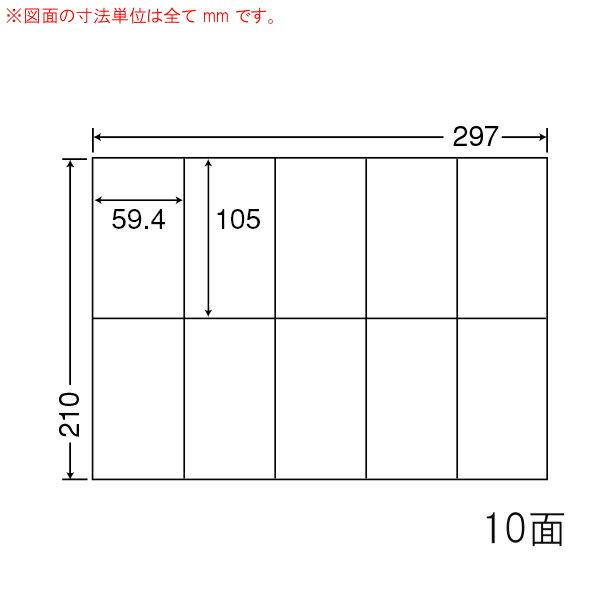 C10M-5 OAラベル ナナコピー (59.4×105mm 10面付け A4判) 5梱(レーザー、インクジェットプリンタ用。上質紙ラベル):トライテック 通販部