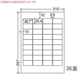 LDW36A-1商品ラベル1梱(マルチタイプ。上質紙ラベル)