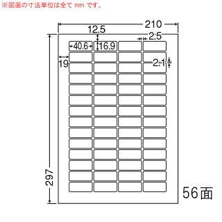 LDW56L-1ナナワード1梱(マルチタイプ。上質紙ラベル)