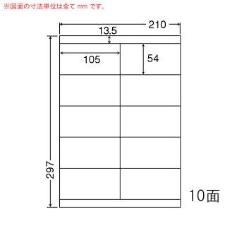 LDZ10MO-1宛名1梱(マルチタイプ。上質紙ラベル)