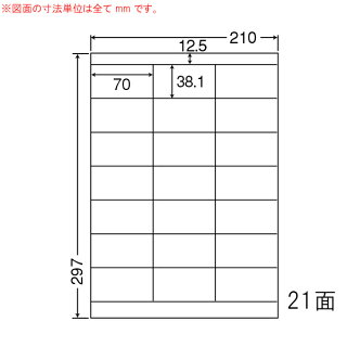 LDZ21Q-1ナナワード1梱(マルチタイプ。上質紙ラベル)