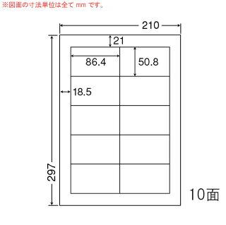 MCL-43-1プリンタ用光沢ラベル1梱(カラーレーザープリンタ用マットラベル。カラーコピー機対応)