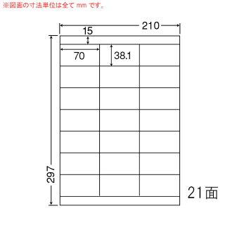 SCL-31-1プリンタ用光沢ラベル1梱(カラーレーザープリンタ用光沢ラベル)
