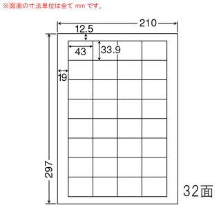SCL-34-1プリンタ用光沢ラベル1梱(カラーレーザープリンタ用光沢ラベル)