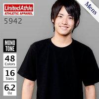 【3千円以上で送料無料】UnitedAthle(ユナイテッドアスレ):半袖無地Tシャツ6.2oz:ホワイト(白)・ブラック(白)・グレー:XS〜XXXL