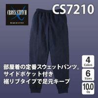 【47%OFF】:CROSSSTITCH(クロスステッチ):レギュラースウェットパンツ10oz:カラー:S〜3XL