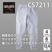 【50%OFF】:CROSSSTITCH(クロスステッチ):マックスヘビースウェットパンツ13.5oz:カラー:S〜XL