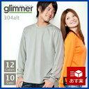 楽天あす楽【GLIMMER(グリマー) | ドライロングスリーブTシャツ 304ALT】140cm 150cm SS S M L LL 3L
