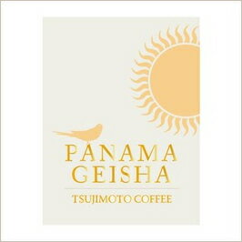 PANAMAGEISHAパナマ・ゲイシャ辻本珈琲TSUJIMOTOCOFFEE