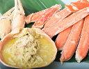 カナダ産 大型姿ずわい蟹 約600g ※冷凍 sea ☆ ズワイ・ズワイガニ