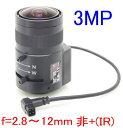 【SA-50574】 防犯カメラ・監視カメラ DCオートアイリス バリフォーカルレンズ(CSマウント) f=2.8〜12mm L径28.5Фmm 3メガピクセルカメラ対応(非球面+IR)