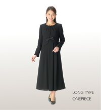 ロングワンピース礼服レディース喪服ブラックフォーマル喪服礼服小さいサイズ大きいサイズオールシーズン夏用にもS/M/L/LLアンサンブルm467