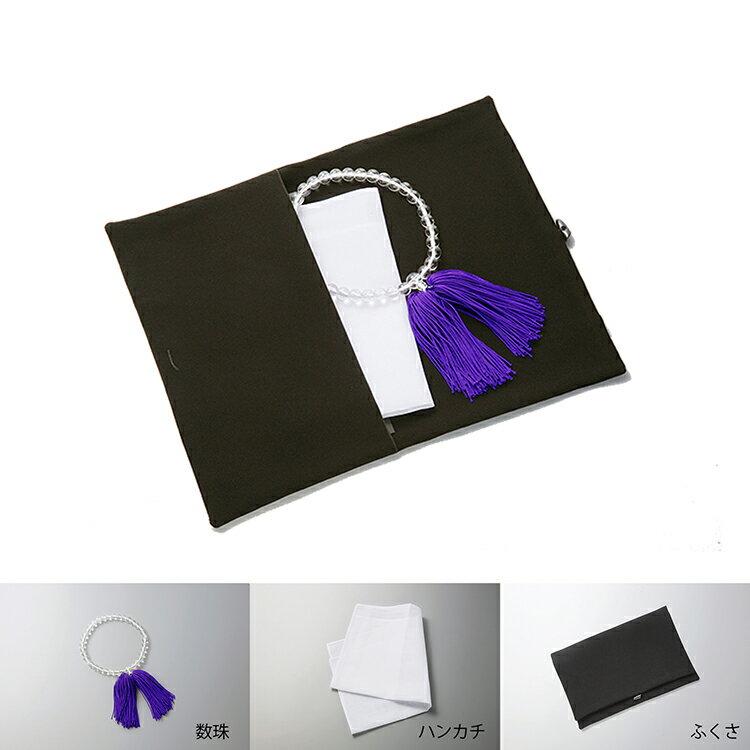 【フォーマル7点セット】バッグ ネックレス イヤリング ふくさ ハンカチ 数珠 折畳トート 送料込