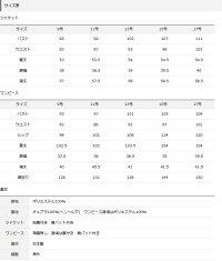 【ブラックフォーマル】新商品!アンサンブル【あす楽】【即日発送】【送料無料】喪服オールシーズンレディースS/M/L