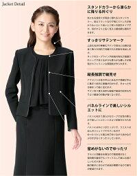 プレミアムアンサンブルブラックフォーマル日本製生地喪服冠婚葬祭フォーマル専門店ならではの品質m810