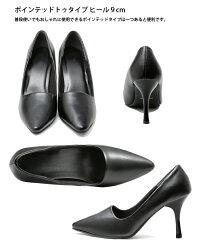【新商品】フォーマルシューズブラックフォーマル卒園式卒業式ビジネスパンプスラウンドトゥポインテッドトゥ靴