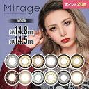 【ポイント20倍】カラコン Mirage ミラージュ ゆきぽよ 度あり カラーコンタクトレンズ 14.8mm 14.5mm ...