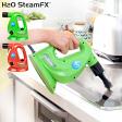 【正規品】H2OスチームFX 8点デラックスセット【h2o/fx/スチームクリーナー/スチームモップ/ハンディスチーマー/高圧洗浄機/ドライスチーム/掃除/汚れ/高圧/洗浄/軽量】