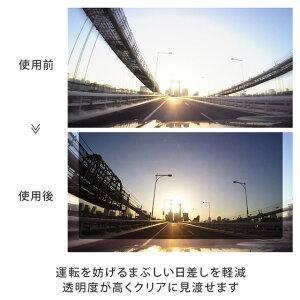 運転を妨げるまぶしい日差しを軽減。透明度が高くクリアに見渡せます
