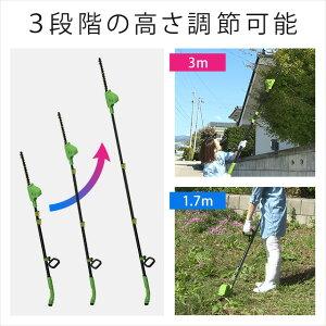 三段階の高さ調節可能
