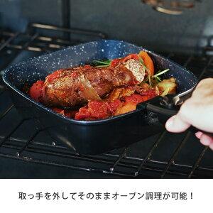 取っ手を外してそのままオーブン調理が可能!