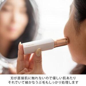 刃が直接肌に触れないので優しい肌当たり。それでいて細かなうぶ毛もしっかり処理します