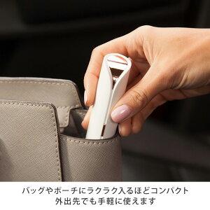 バッグやポーチにラクラク入るほどコンパクト。外出先でも手軽に使えます